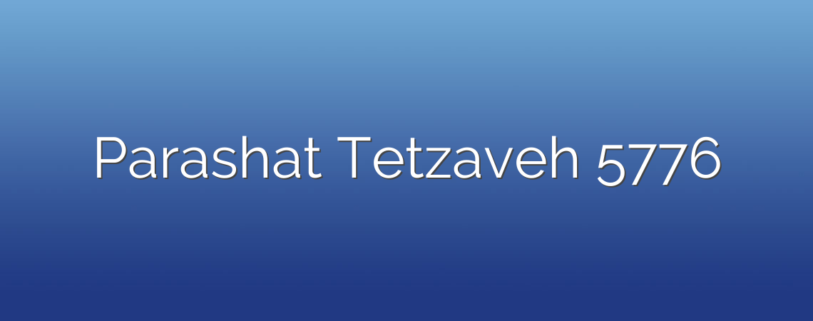 Parashat Tetzaveh 5776
