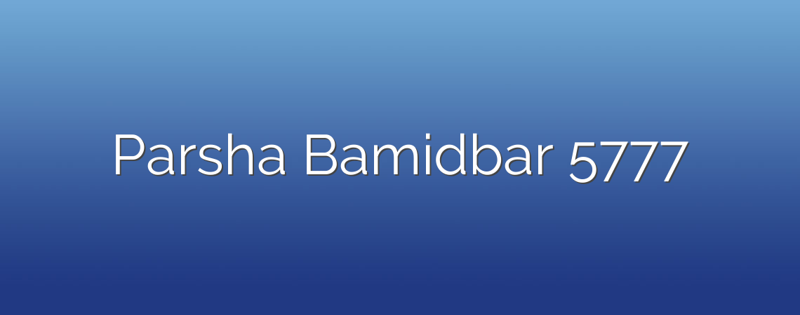 Parsha Bamidbar 5777