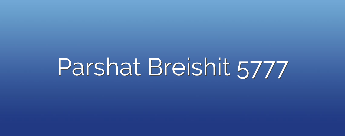 Parshat Breishit 5777