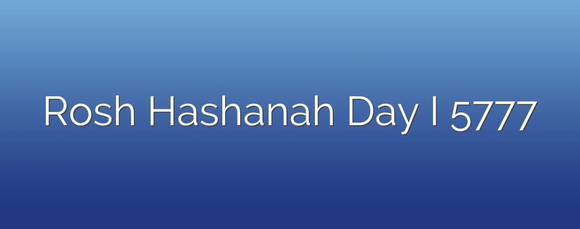Rosh Hashanah Day I 5777