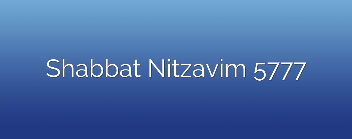 Shabbat Nitzavim 5777